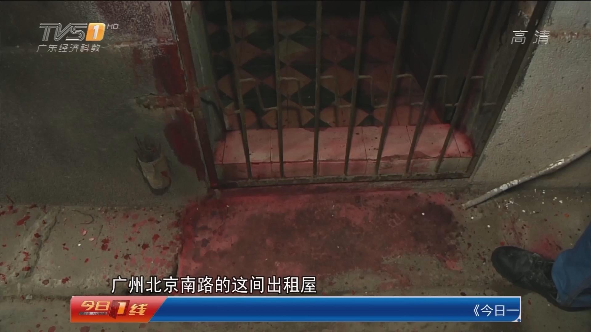 广州:半夜被泼红油 上门追债找错门?