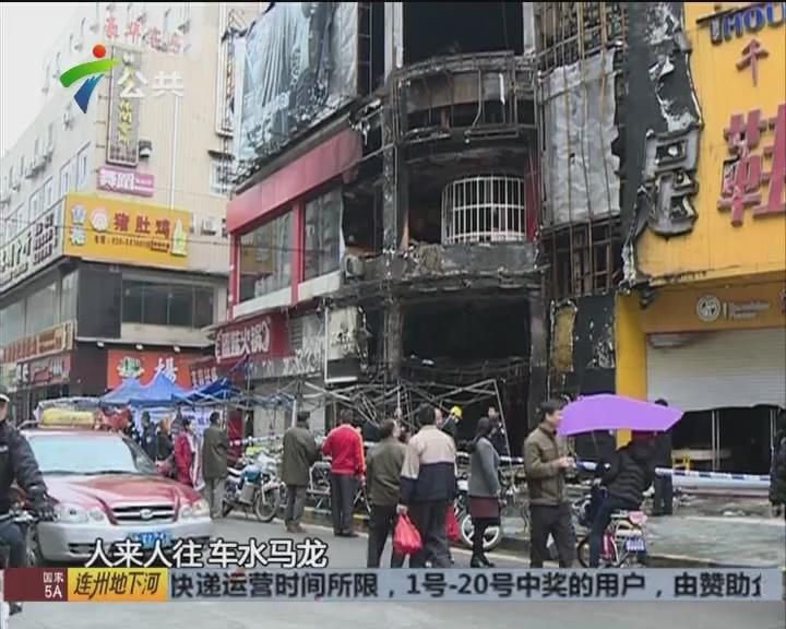 广州:商场凌晨大火 消防紧急扑救