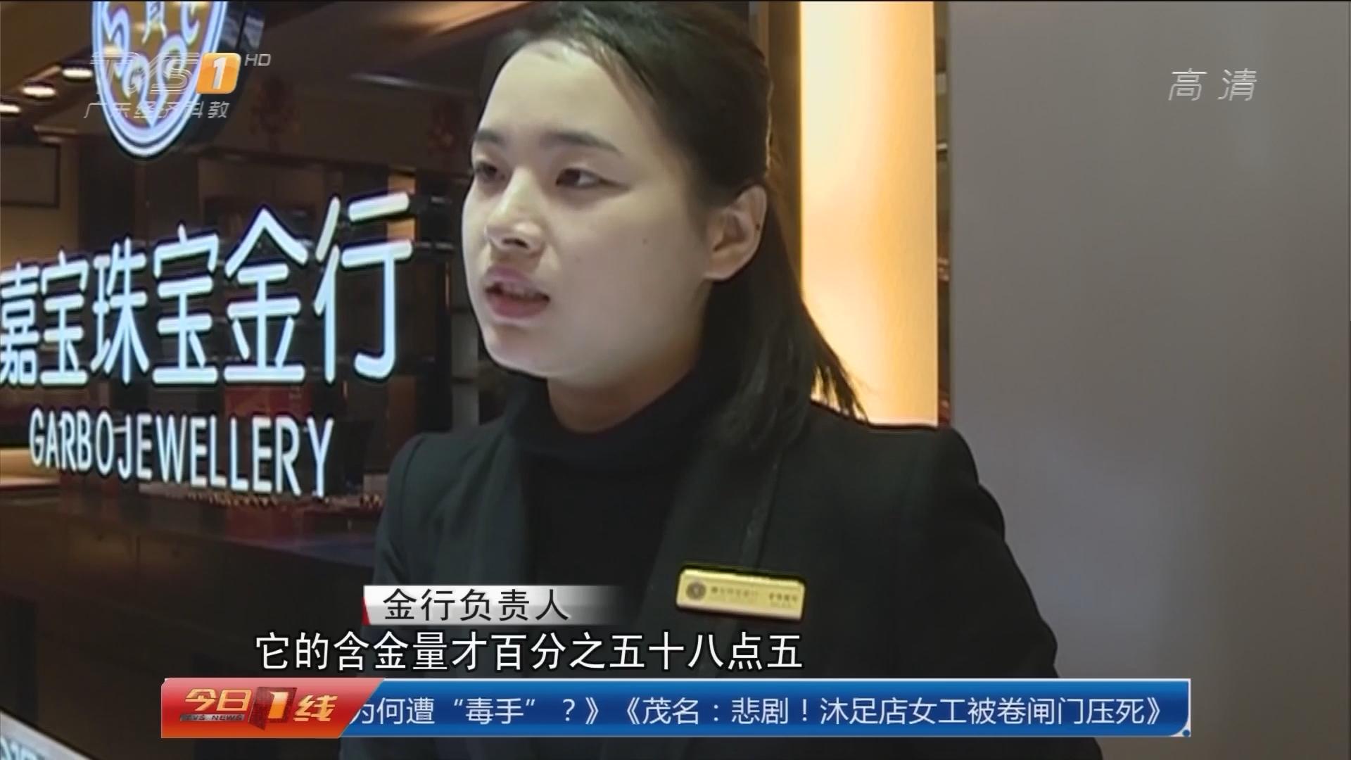 梅州:广场舞大妈赴港参赛 落入购物陷阱?