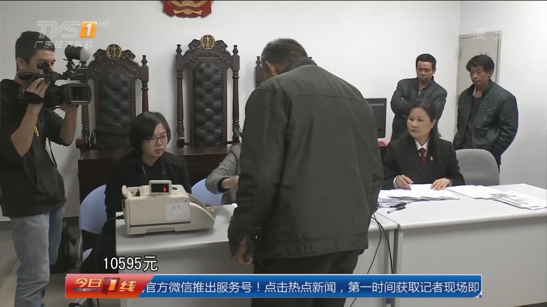 广州:白云区法院为39名工人讨回工资