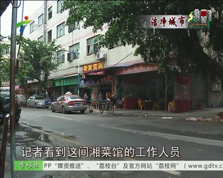 广州:新科工业区卫生恶劣老鼠乱窜