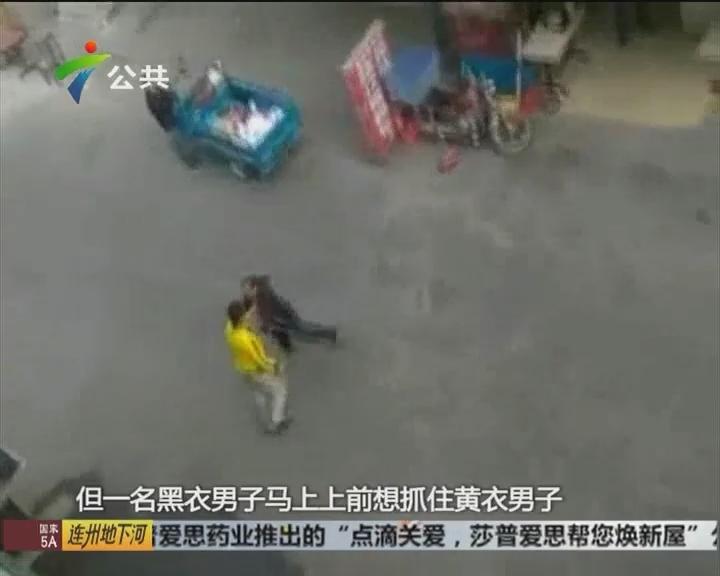 白云:聊天引发口角 男子夺刀伤人