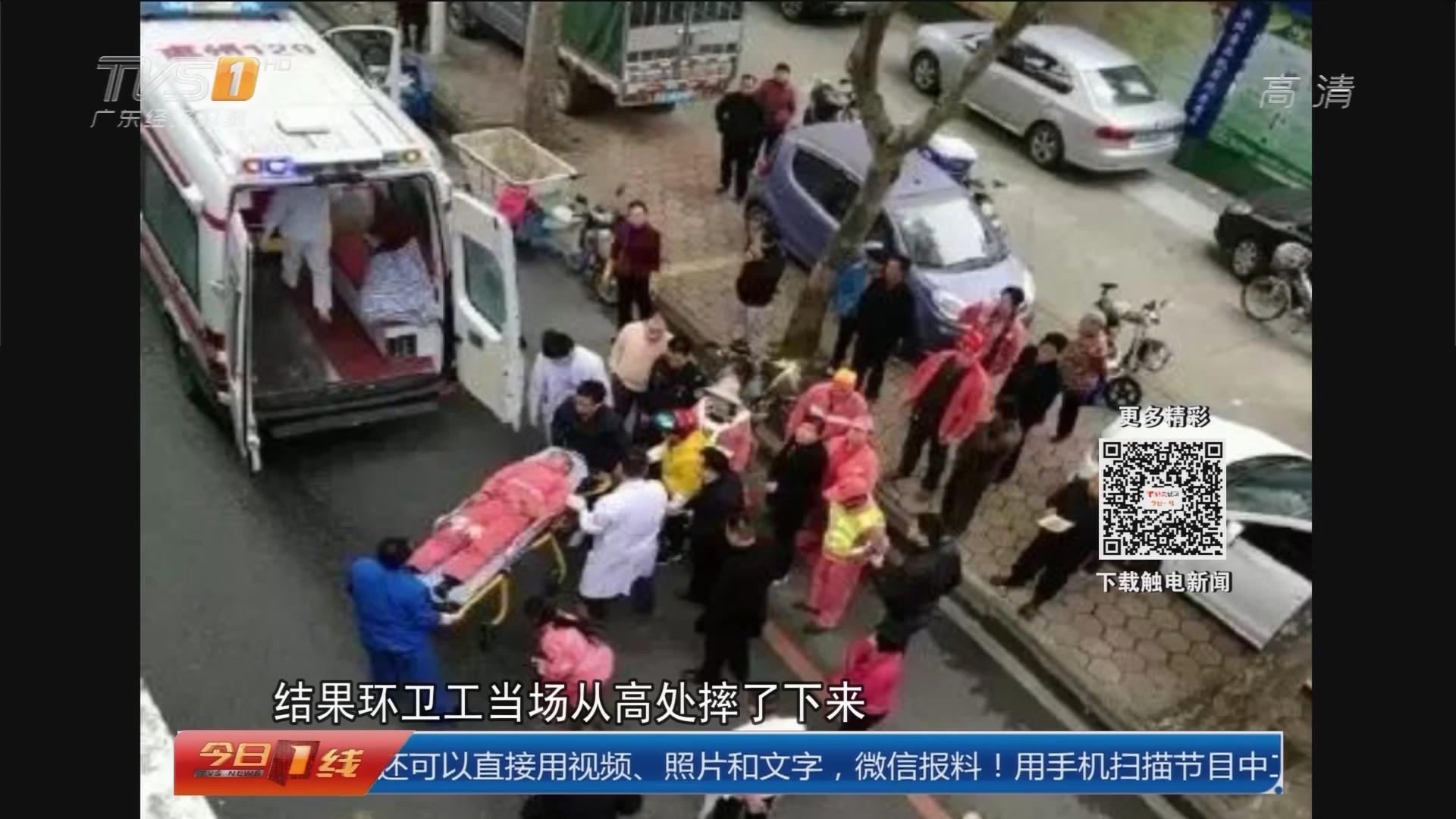 惠州:环卫工高架桥上作业 遭小车撞飞