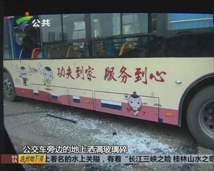 历时7小时 警方快速侦破公交车爆炸案