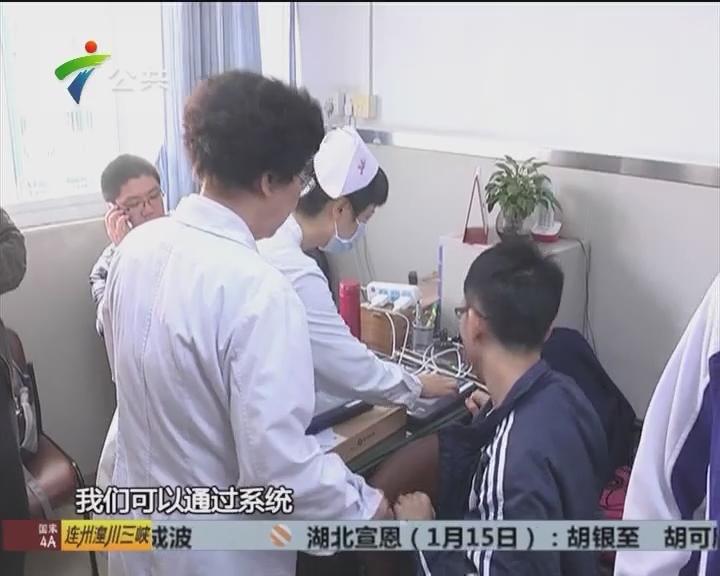 """广州:高考体检时间提前 首次实行""""无纸化"""""""