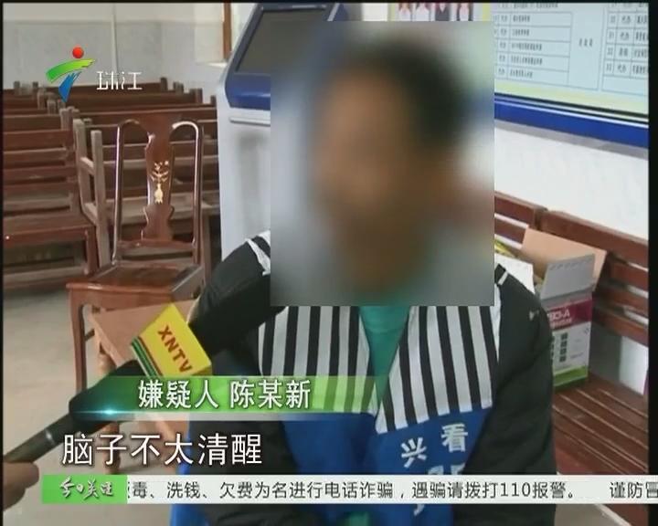 梅州兴宁:借酒烧山 糊涂男被刑拘