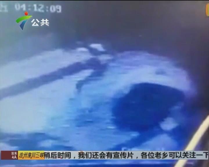 男子电梯内持刀抢劫 5小时后被警方抓获