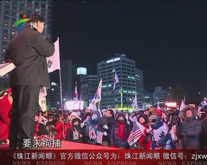 韩民众再次集会要求逮捕涉案财阀掌门人