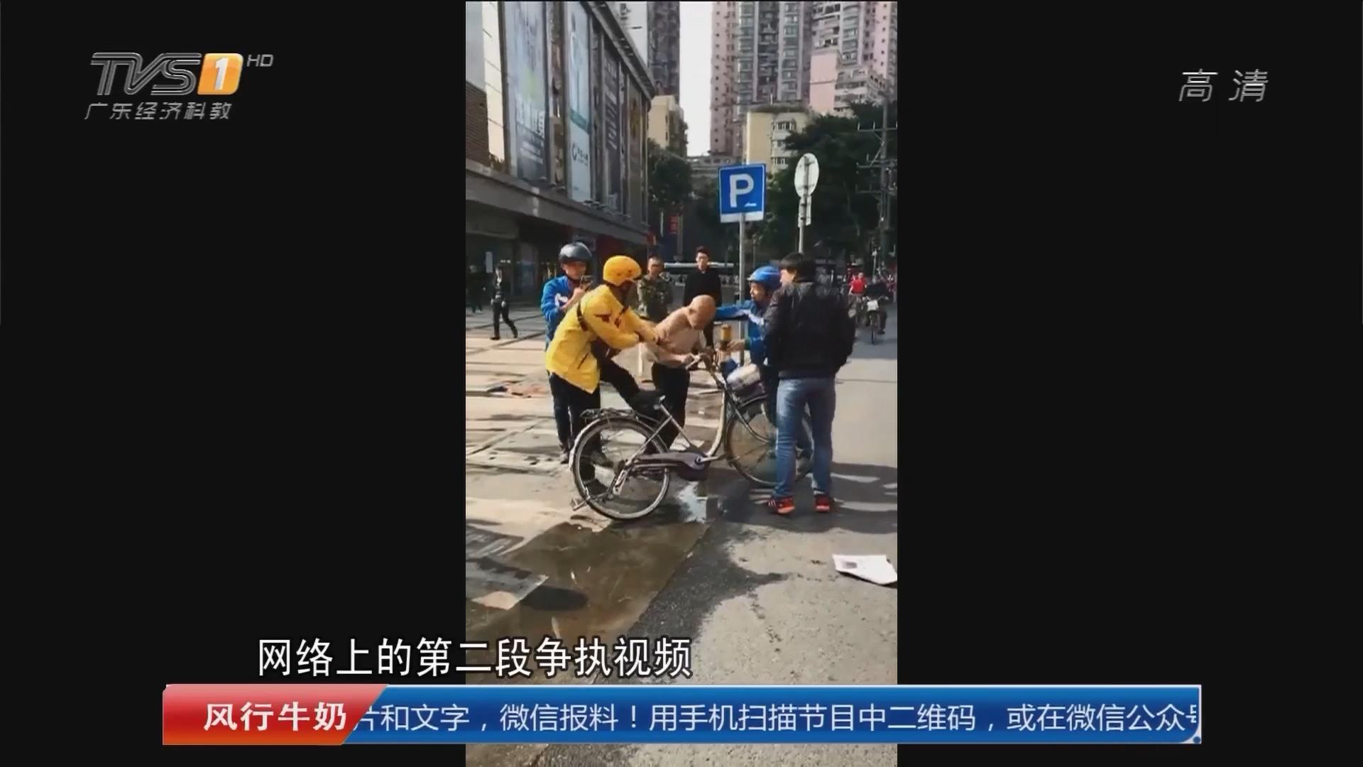广州:频偷外卖快餐 老人被追打