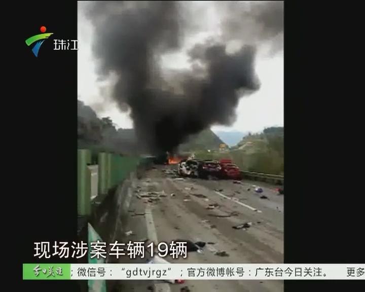 清连高速多车相撞起火 已致6死16伤