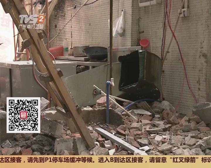 广州白云:声称通道被挡 业主推到餐厅围墙
