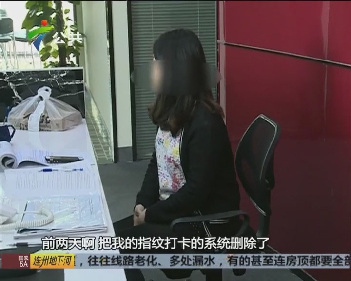 孕妇求助:拒绝公司劝退遭调岗