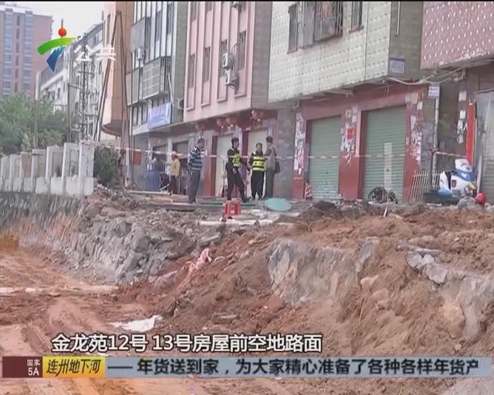 深圳:河岸发生坍塌 附近住户紧急撤离