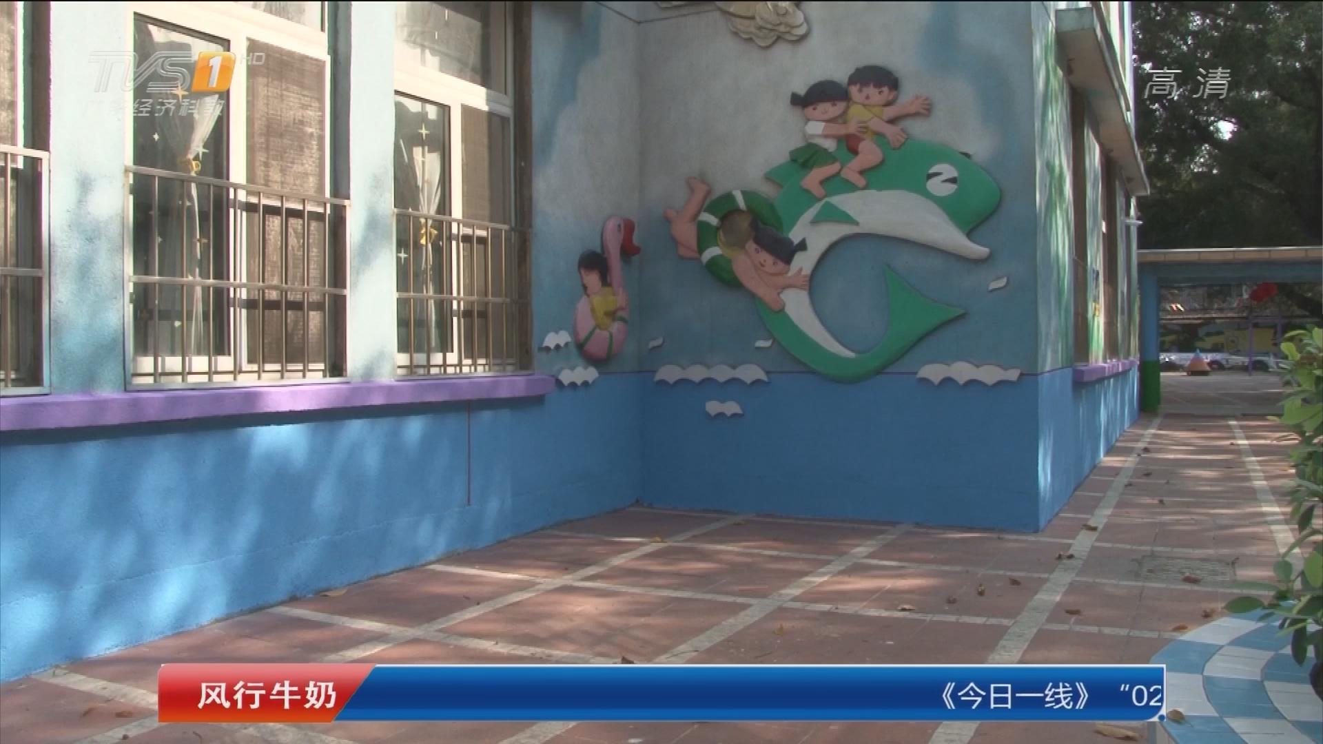 广州:周末刷漆周一上课 家长担忧小孩健康