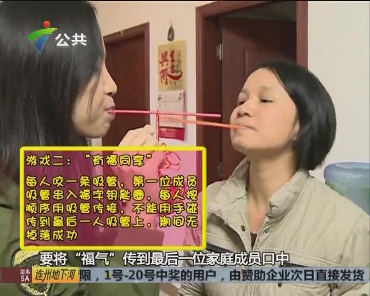 年货大作战第十九站:肇庆市端州区