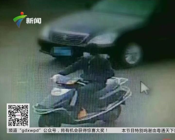 湛江徐闻:光天化日抢金铺 警方悬红缉疑犯