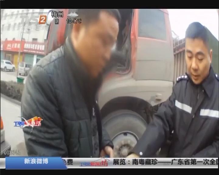 安徽淮南:货车司机为躲处罚 贿赂交警