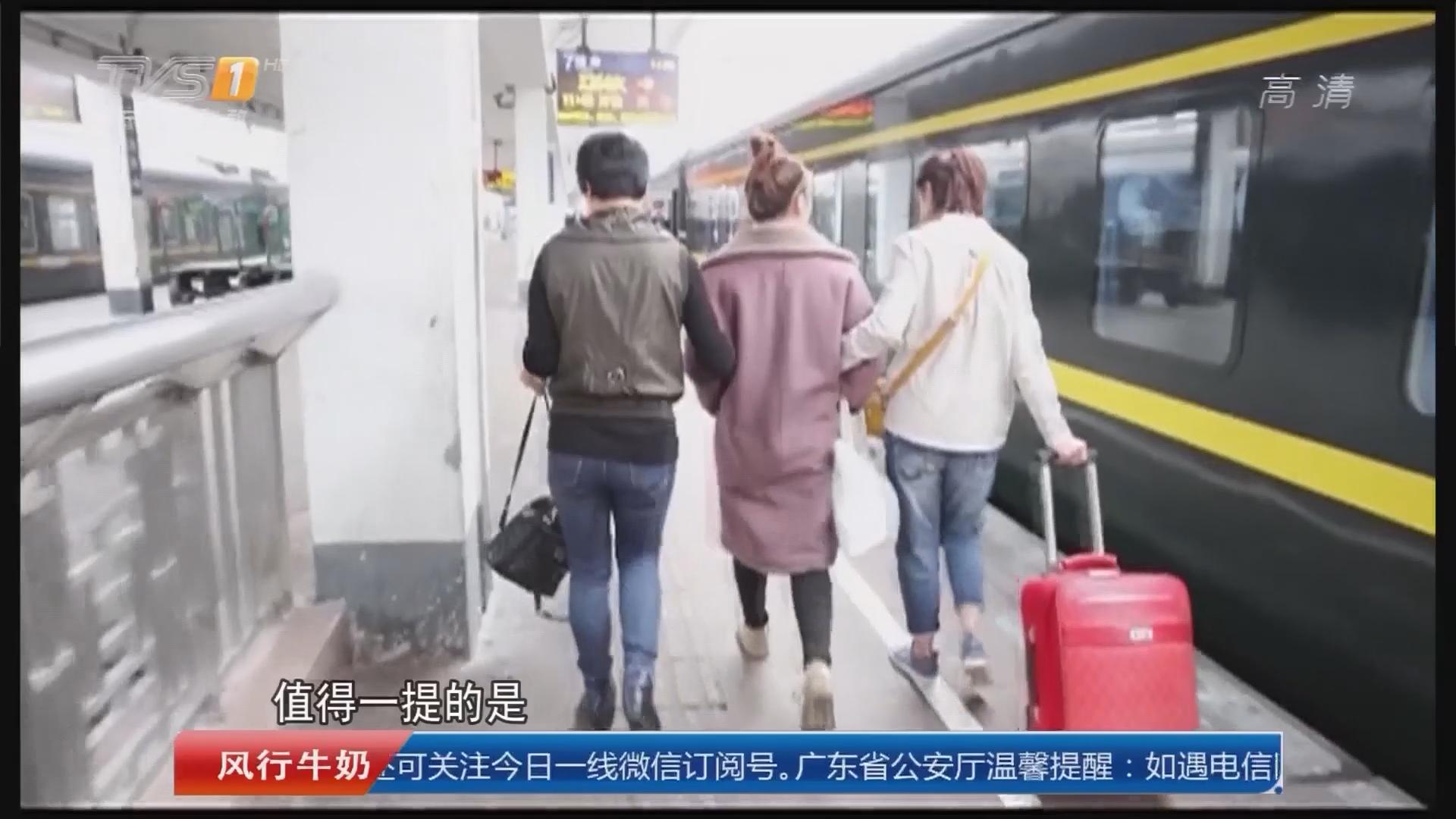 广州:广铁女警花 火车站抓捕疑犯