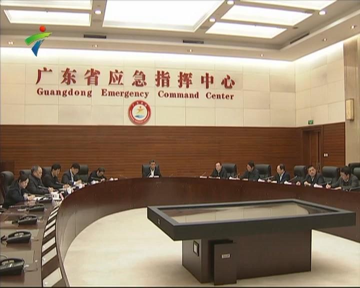 省政府召开春运安全工作会议