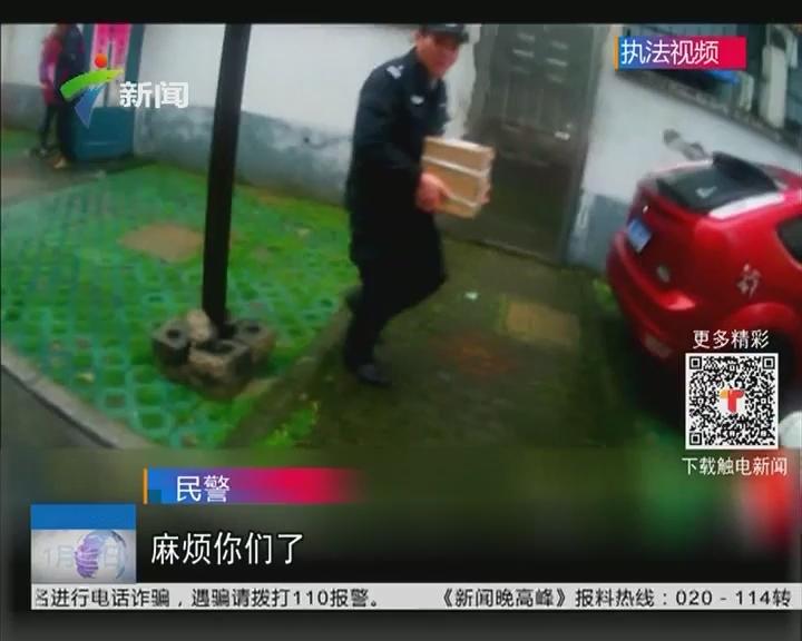 """江苏镇江:""""神秘""""快递惊动排爆警察"""
