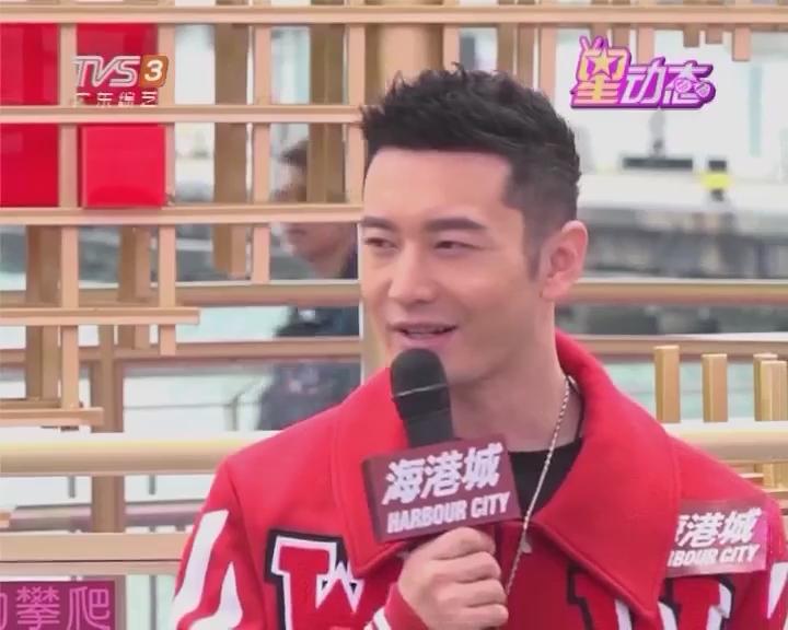 """杨颖怀孕9月黄晓明代出活动 自曝""""将为人父""""开心到睡不着"""