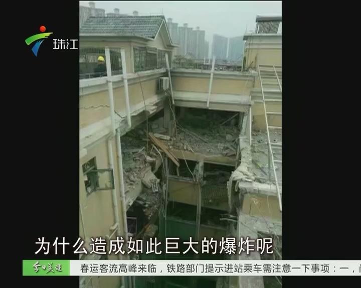 追踪:煤气闪燃炸塌房 52户仍未能归家
