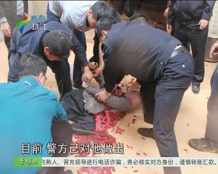 中山:男子酒后反锁自己 身挂鞭炮欲点煤气罐