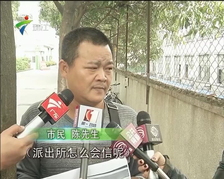 """深圳:男子被冒名犯罪 """"洗白""""一次仍麻烦不断"""