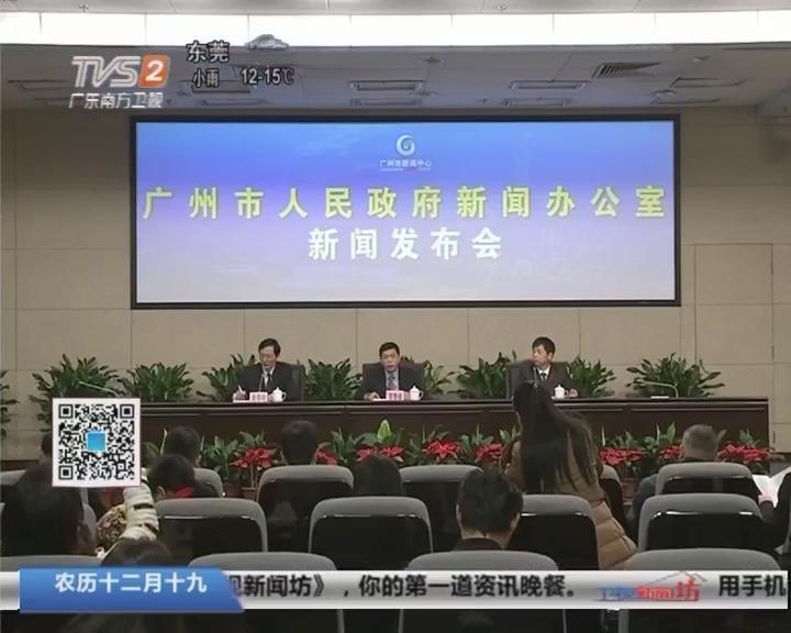 广州发改委:欠缴年费将列入信用记录