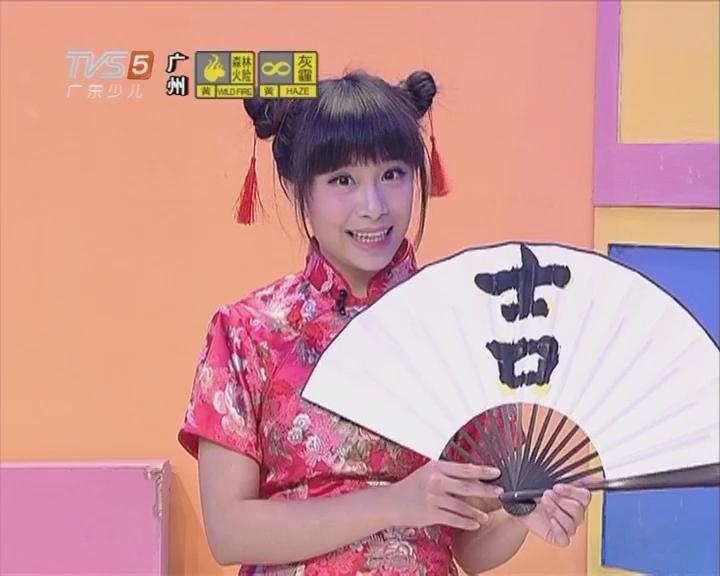 中国风的纸扇