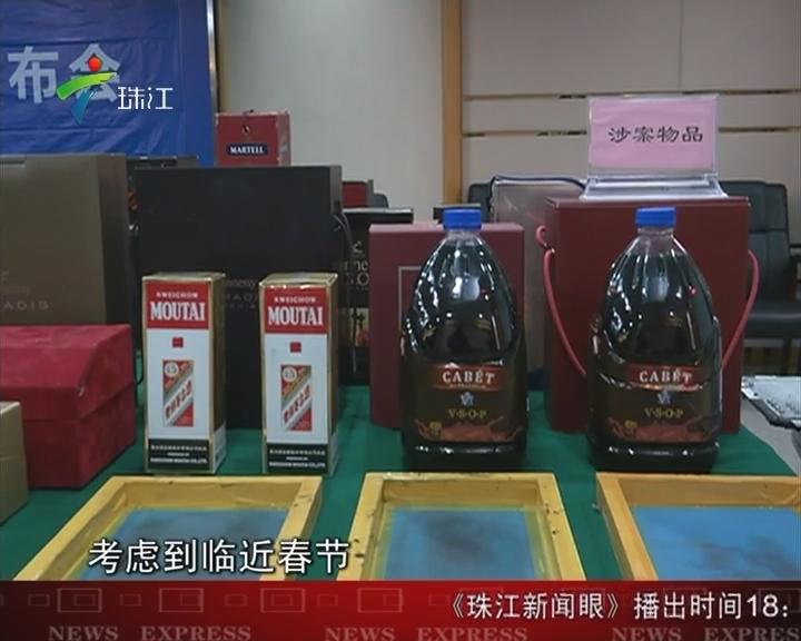 """佛山:3元一斤原液变身""""世界名酒"""""""
