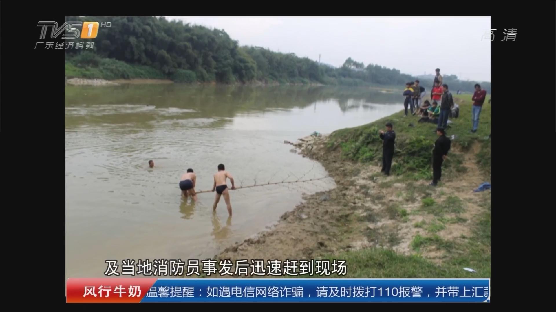 肇庆高要:江边摸鱼 13岁男童被江水吞噬