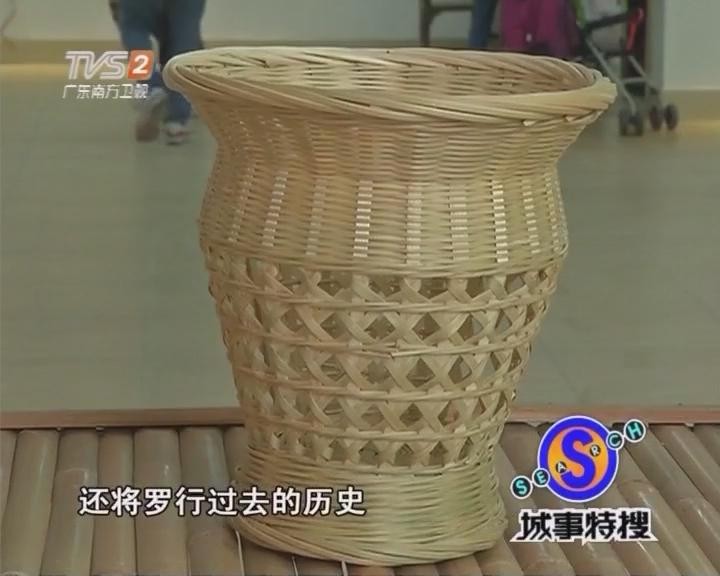 罗行竹编文化节