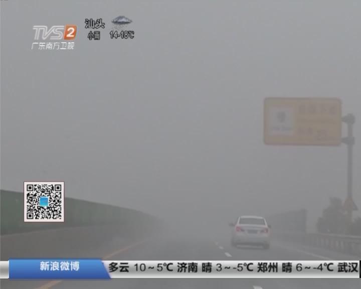 春运交通:京港澳高速云岩路段出现低温浓雾