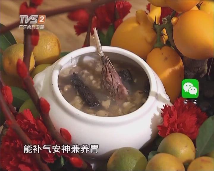 核桃杜仲鲜淮山煲水鸡汤