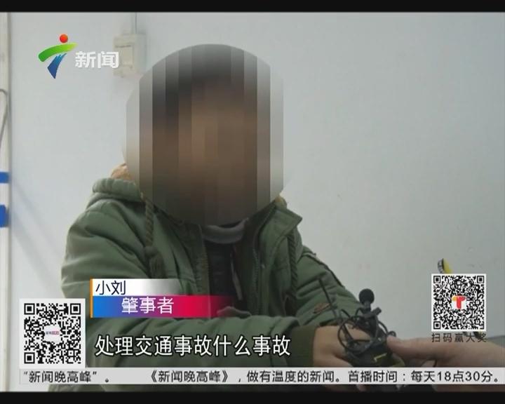 广西:偷开家中车辆 10岁男孩肇事逃逸