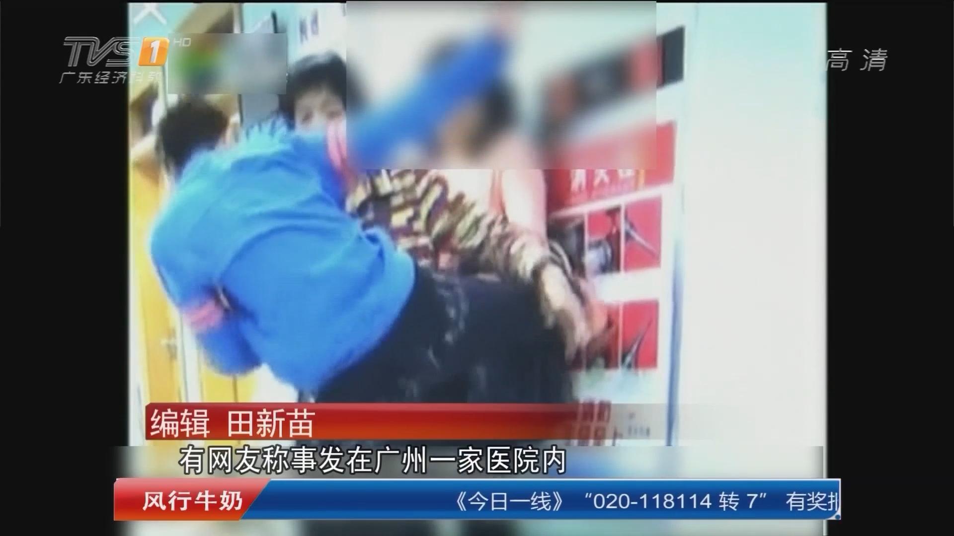 广州:男孩5次飞踹亲妈 只因不让玩手机?