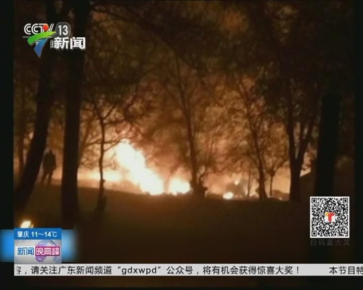 吉尔吉斯斯坦:土耳其一架货机坠毁 至少37人遇难