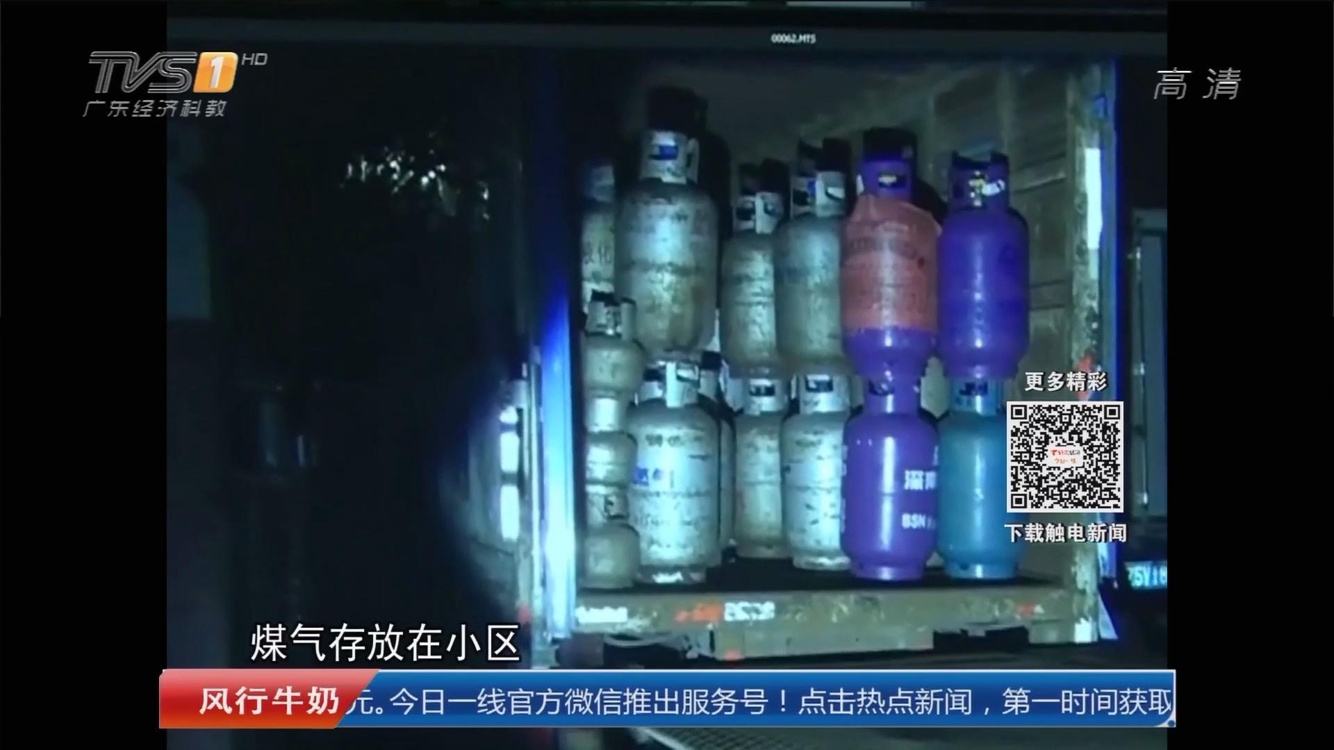 深圳盐田区:便民换气站被查 涉非法储存七百气瓶