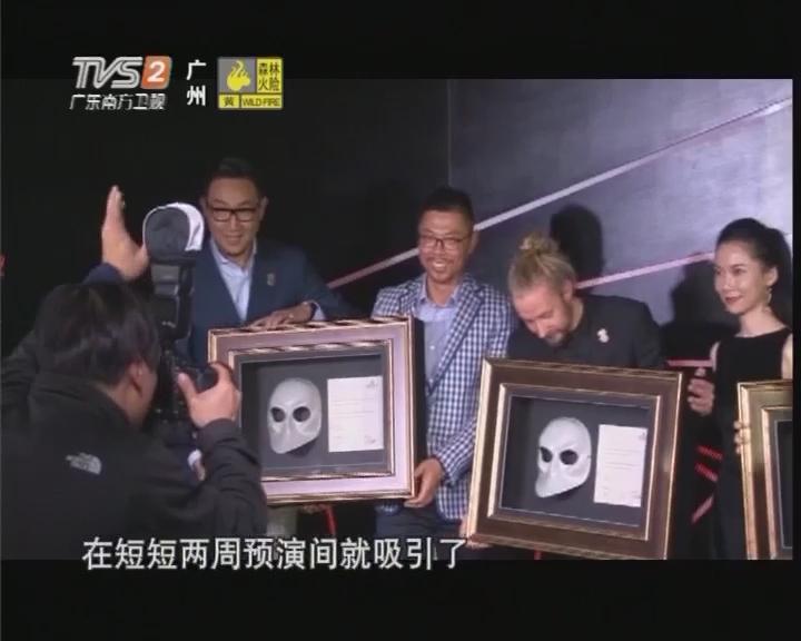 《不眠之夜》上海版預演