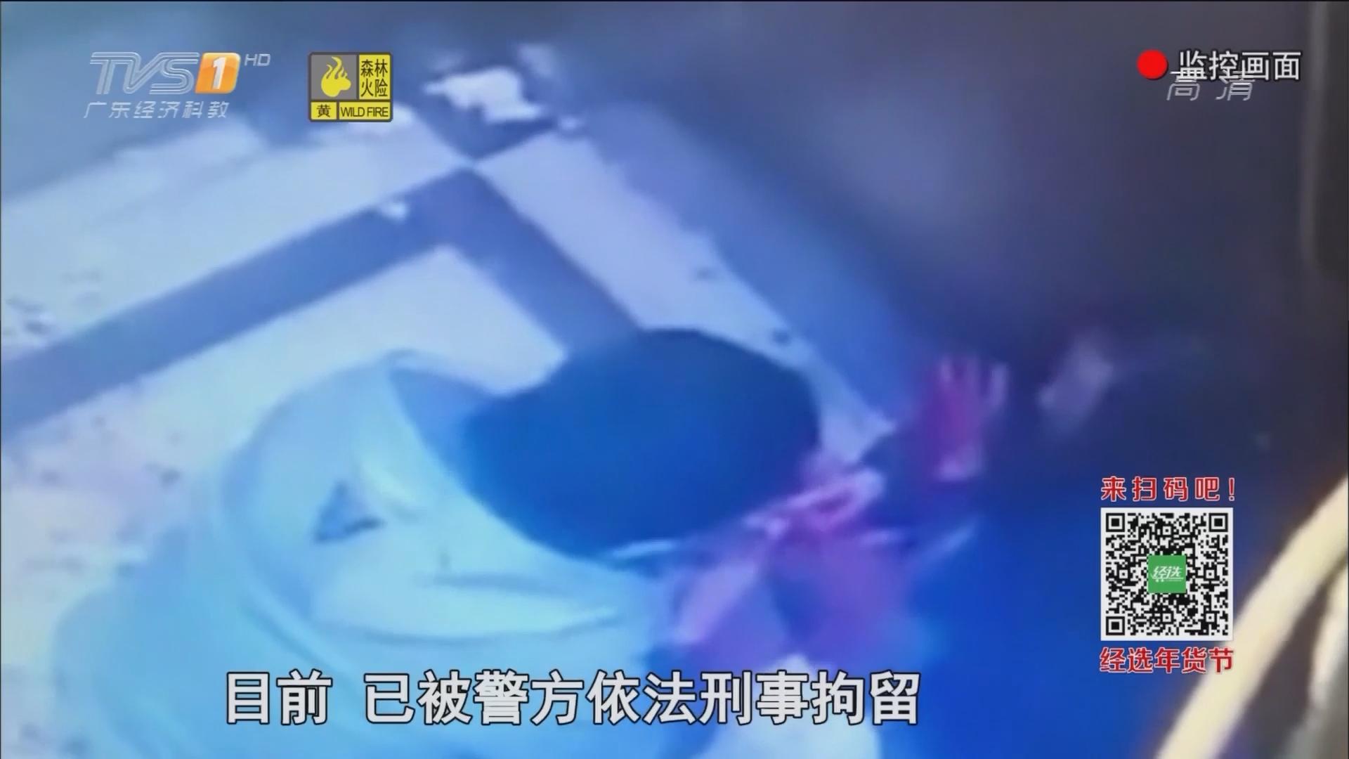 深圳:女子凌晨回家遭跟踪 电梯里被砍20余刀