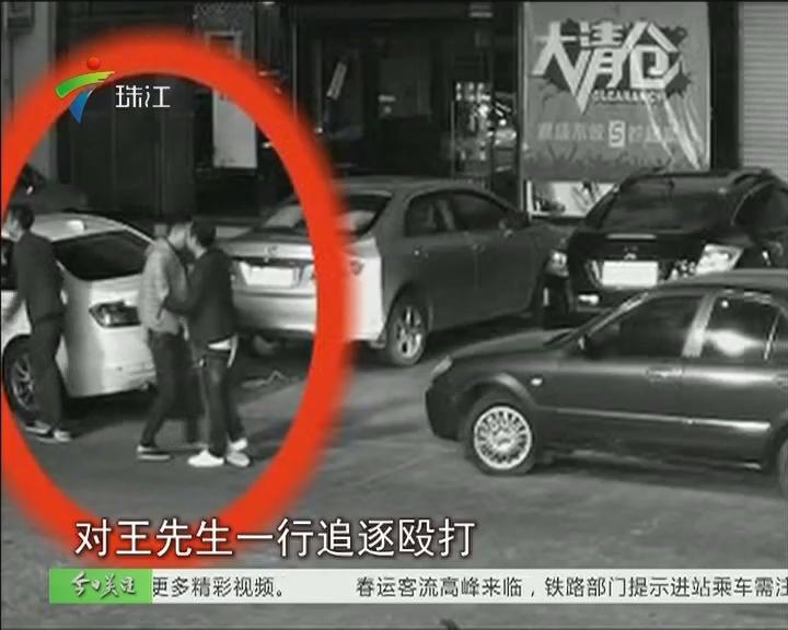 台山:两车小碰擦 司机竟纠集8人殴打另一司机