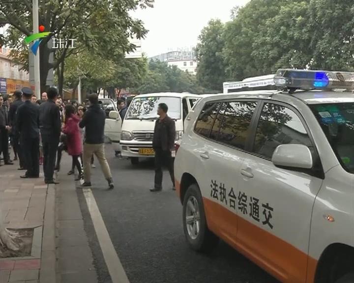 广州春运期间严查非法营运大巴