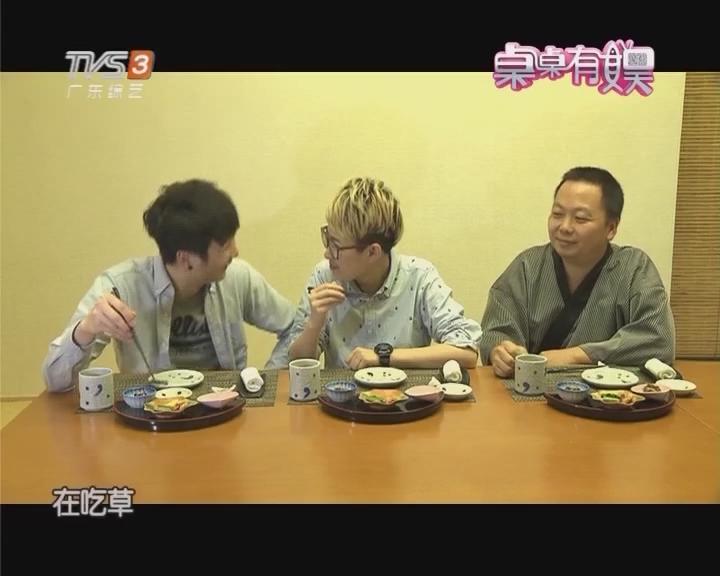 桌桌有嘢食:和亲朋好友出外聚餐 最具人气的特色日本料理
