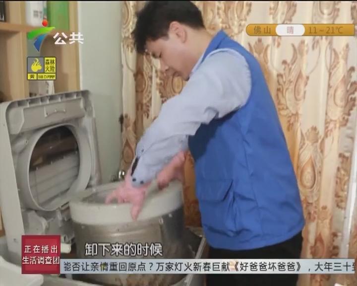 你家的洗衣机比马桶还脏?