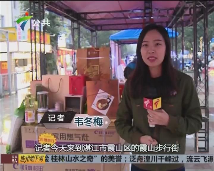 年货大作战第十五站:湛江市霞山区