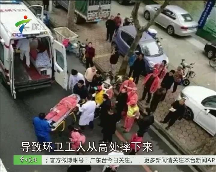惠州:快速路边搞清洁 环卫工被撞身亡