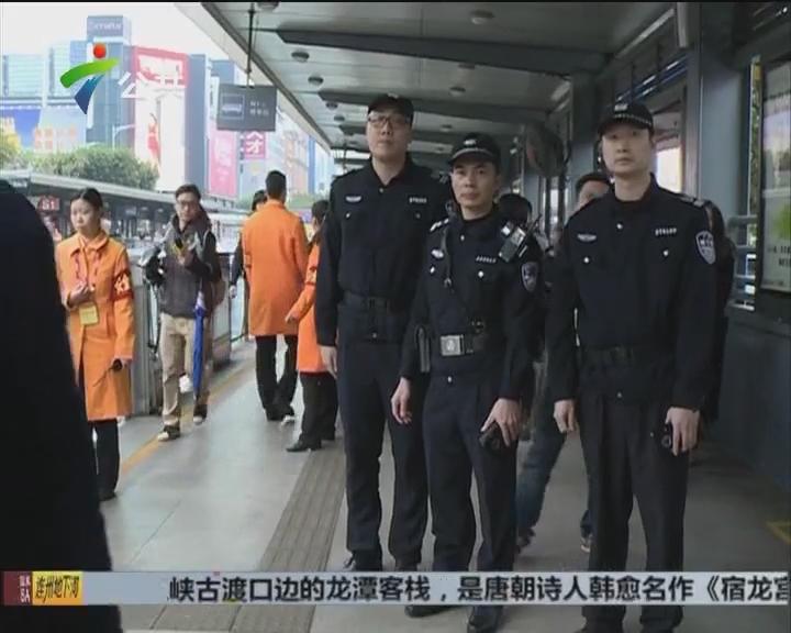 春运期间 广州警方公交上警装陪乘