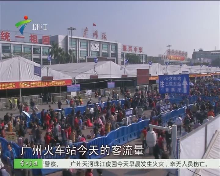 直击春运:广州站迎来客流最高峰 发送15万人