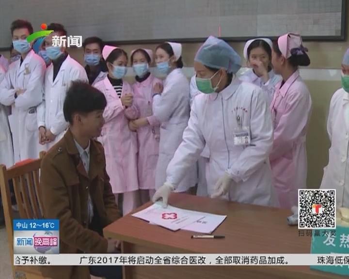 H7N9禽流感防控:医院开展人感染禽流感应急救治演练